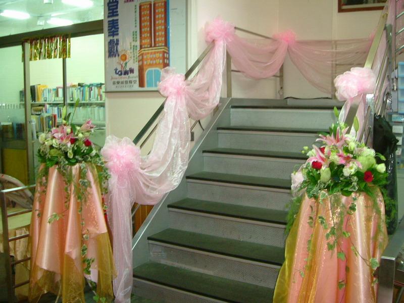 苹果花卉气球(婚礼布置)会场布置-l:楼梯拉纱